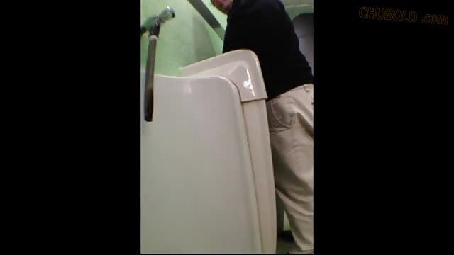 Chubold public toilet